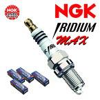 [NGK] イリジウムMAXプラグ (1台分セット) 【ランサーセレステ [A143M] S52.7〜S53.3 エンジン[G33B] 1400】