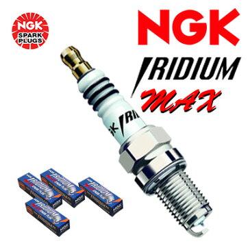 [NGK] イリジウムMAXプラグ (1台分セット) 【カリーナ [AT190] H4.8〜H8.8 エンジン[4A-FE] 1600】