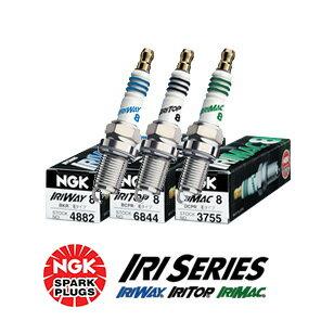 [NGK] イリシリーズプラグ IRIMAC 熱価9 (1台分セット) 【アルト/ワークス [CL11V, CN11S] 63.9〜H2.3 [F5B] (4バルブ・DOHC) 550】