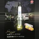 [NGK] 外車用スパークプラグ (1台分セット) 【アウディ A8 [A...