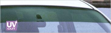 [OX SHADER] オックスフロントシェイダー エヴォリューションワン グリーンスモーク オデッセイ RB1 RB2 ※代引不可 ※送料 本州は1080円 北海道・沖縄・離島は2160円(税込)