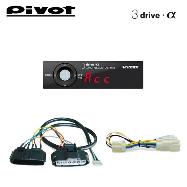電子パーツ, その他 PIVOT 3-drive KDH201K KDH206K KDH211K KDH221K 20078 1KD-FTV