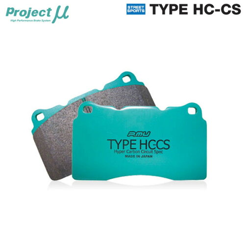 [Projectμ] プロジェクトミュー ブレーキパッド TYPE HC-CS フロント用 【ミラ L502S 95.11〜98.8...