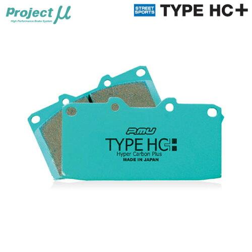 [Projectμ] プロジェクトミュー ブレーキパッド TYPE HC+ フロント用 【ミラ L502S 94.8〜95.11 ...