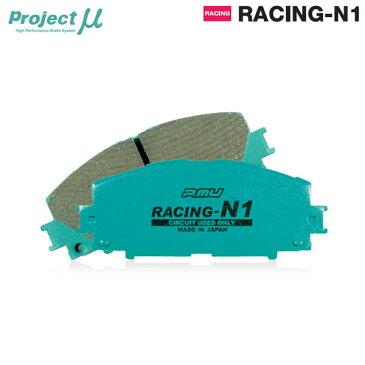 [Projectμ] プロジェクトμ ブレーキパッド レーシングN1 フロント用 シビック EK9 97/8~ タイプR 1.6L 本州・北海道は送料無料 沖縄・離島は送料1000円(税別)