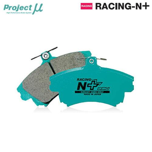 [Projectμ] プロジェクトミュー ブレーキパッド RACING-N+ フロント用 【ミラ L502S 95.11〜98.8 ...