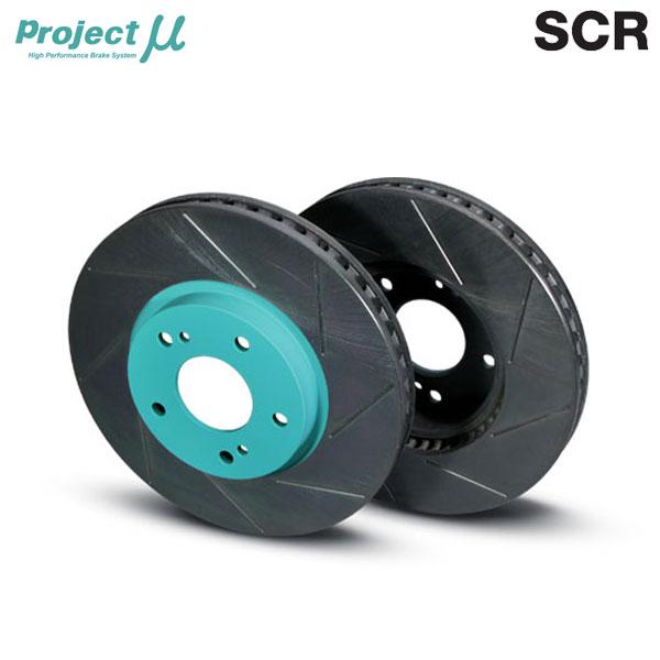 ブレーキ, ブレーキローター Project SCR WRX STI GRB GVB GRF GVF (brembo Front:4POTRear:2POT) 500() 1000()
