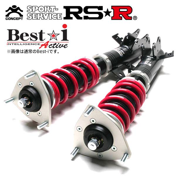 サスペンション, 車高調整キット RSR Besti Active GS350 GRL10 2412710 FR 3500 NA F