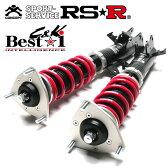 RSR 車高調 Best☆i C&K [推奨仕様] 【タント [L375S] FF 660 NA 19/12〜25/10】