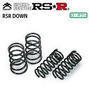 RSR ダウンサス 1台分セット セリカ ST205 H6/2〜H11/8 4WD 2...