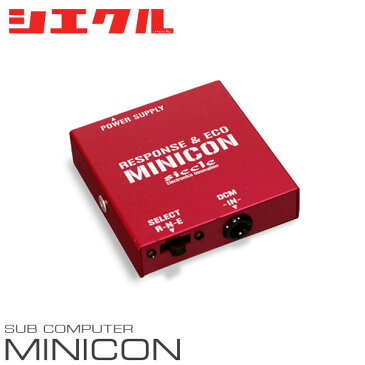 [siecle] シエクル MINICON ミニコン オデッセイ RB1 RB2 K24A 03.10〜
