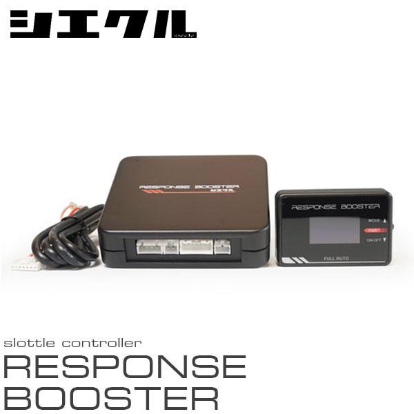 siecle シエクル レスポンスブースターフルオート 本体&ハーネスセット コルト Z27A 4G15 02/11〜 1.5L NA