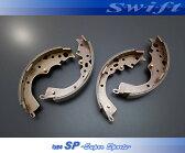 swift ブレーキパッド ≪typeSP スーパースポーツ(リアシュー)≫ 【ハイエースワゴン (200系) [TRH22#系全車] 2700 '04.8〜】