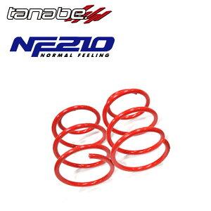 tanabe タナベ ダウンサス サステック NF210 リアのみ スペーシアカスタムZ MK42S R06A-WA04A 2016/12〜2017/12