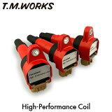 T.M.WORKS ハイパフォーマンスコイル 1台分 3本セット アルトワークス HA36S R06A 15/03〜 0.66L 64PS