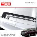 [TRD] サイドガーニッシュ エスクァイア ZRR80G ZRR85G ZWR80G 17/07〜 除くドアエッジプロテクター(純正用品)付車