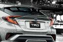 TRD リヤトランクスポイラー メタルストリームメタリック(1K0...
