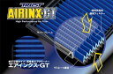 TRUST トラスト GReddy エアインクスGT SZ-5GT Kei HN22S 200...