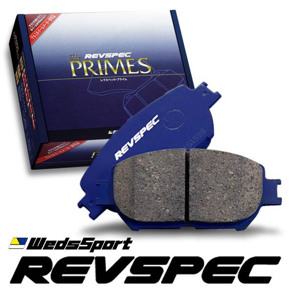 ブレーキ, ブレーキパッド Weds 1 RR2 045