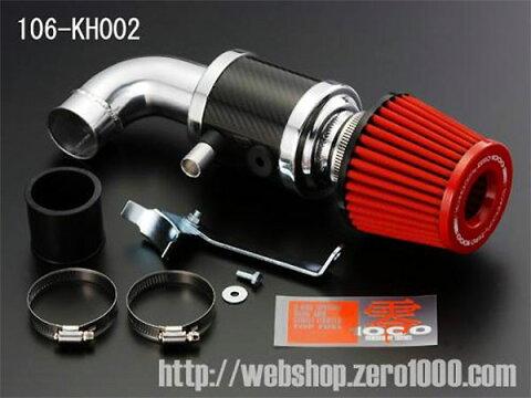 ZERO-1000 パワーチャンバー for K-Car スーパーレッド ゼストスパーク JE1 2008.12〜2012.11 P07A(NA)