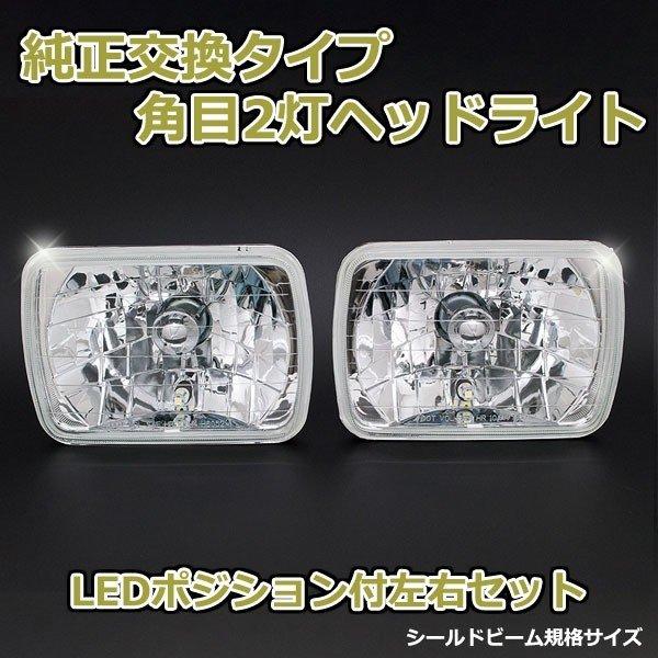 ライト・ランプ, ヘッドライト 2 180SX RS13 RPS13 2 2 LED