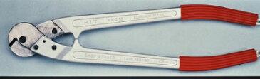 ★送料無料★HIT (ヒット)ワイヤーロープカッターHWC16(アルミ合金鍛造ハンドル)【工具・カッター・ワイヤーロープカッター】
