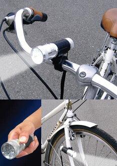 에서의 NEXTOOL NT-48 14LED 자전거 용 라이트