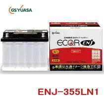 GSユアサ日本車専用ENJ/GSYUASA/エコカー