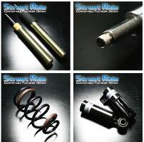 ストリートライドダンパータイプワゴンNM/減衰力15段調整式/レーシングギア/車高調キット/自動車