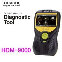日立ダイアグノスティックツールHDM-9000自動車/整備/メンテナンス/スキャンツール