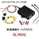 【送料無料】キラメック SCIBORG(サイボーグ) 品番:SL70V...