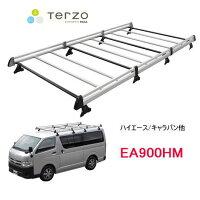 TERZO業務用ルーフキャリア品番:EA900HMアルミ製ルーフラック<ハイエース・キャラバン・ボンゴなどに適合>