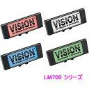 VISION ビジョン フラッシングLED 品番:LM700B ブルー ...