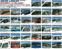 【送料無料】サイドバイザー H190-1 ホンダ ヴェゼル RU1/2/3/4 栄和産業/ドアバイザー/自動車/受注生産