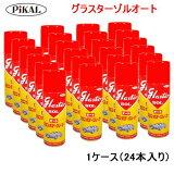 ピカール 日本磨料工業 グラスターゾルオート 420ml 1ケース(24本入り)