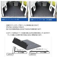 【送料無料】リバーシブル カーゴマット<スズキ エブリィ> 栄和産業 /カーマット/荷台マット/自動車