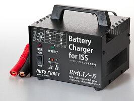アイドリングストップ専用バッテリー充電器BMC12-6_02