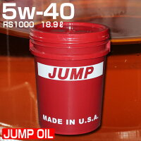 JUMPOILRS10005w40