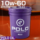 POLOOILポロオイルエンジンオイルSYN-PRO100010w-60【約20L(18.9L)】10w60オイル交換オイル交換ペール缶洗浄剤燃費向上100%化学合成油ターボ車レースレーシングレーシングオイル添加剤ケミカル車エンジンNA車CI-4/SL
