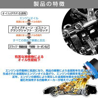 オイルマグネタイザーエンジンの新たなパートナー