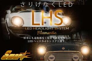 LHS電球色LEDバルブ