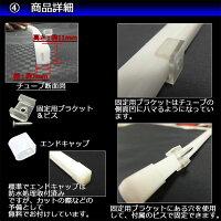 シリコンチューブ商品詳細
