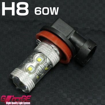 H8 ヘッド&フォグライト 60W CREE LEDバルブ CREE社製チップ採用 アルミヒートシンク【GLITTGE】スズキ エブリィワゴン DA17W フォグライト