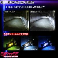 【あす楽対応】6000LMH4Hi/6000lm25wLo/6000lm25w付属フィルムで色変更可能(3000K/6500K/8000K)新機種完全防水省電力長寿命到着後レビュー投稿で1年保証【GLITTGE】
