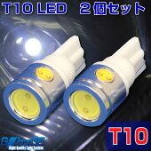 T10ウエッジLEDバルブHightPowerSMD2.5W
