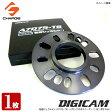 DIGICAM(デジキャン)超超ジュラルミン(A7075-T6)ハブリング付きスペーサー(1枚)厚さ5mm