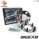 DIGICAM[デジキャン]ワイドトレッドスペーサーP.C.D114.3-5H-...