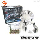 DIGICAM[デジキャン]PCD変換スペーサー15mm(100→114.3-4H-P1...