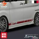送料無料 LA600系 タントカスタム サイドデカールSilkBlaze L...