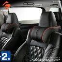 ネックパッド ブラックベースカラー 2個セット 車用 シルク